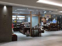 中川政七商店 GINZA SIX店 4F