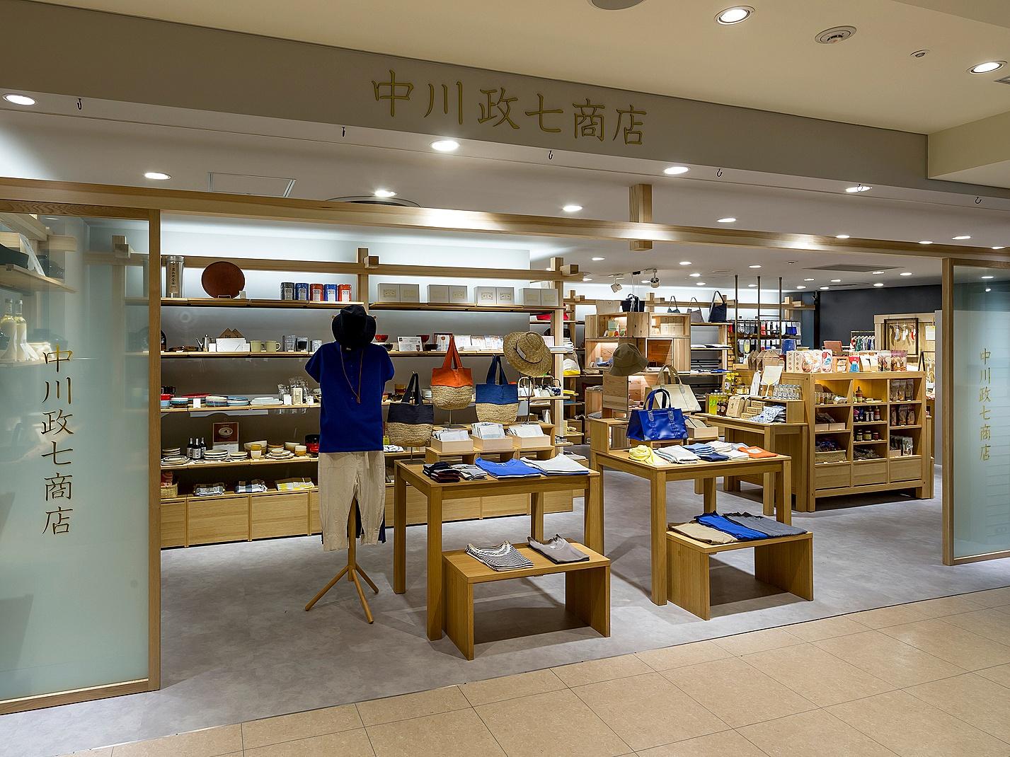 中川政七商店 ルミネ新宿店