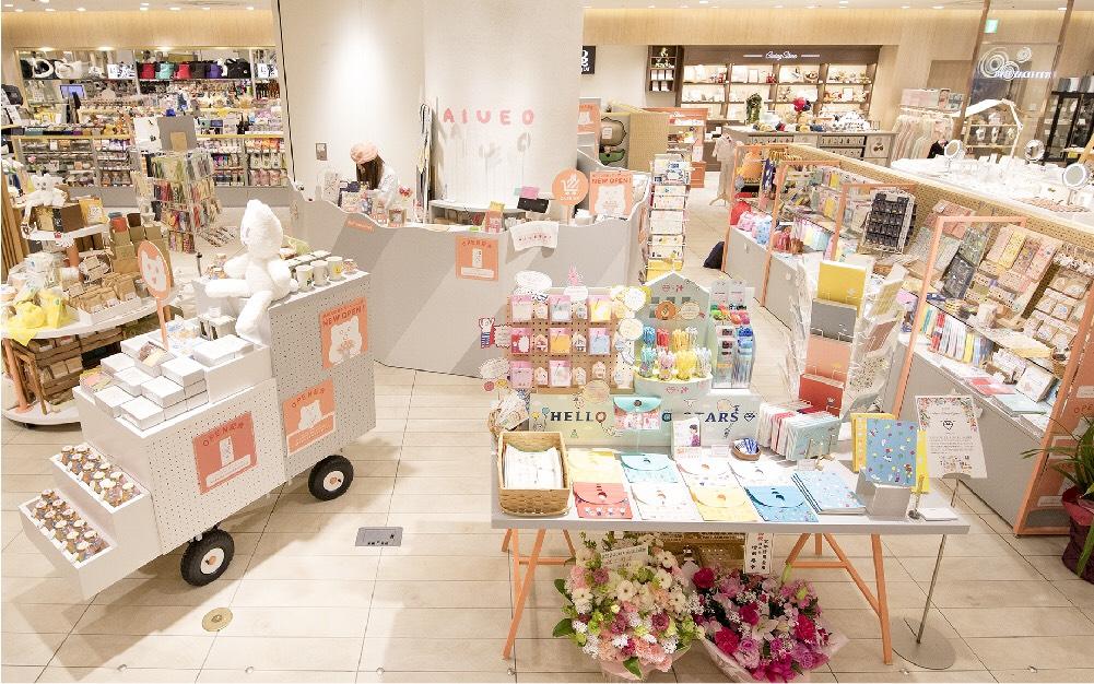 AIUEO渋谷ヒカリエShinQs店