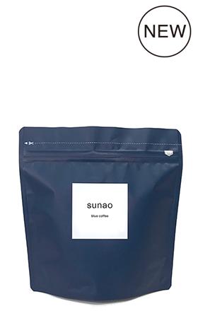 sunaoブルーコーヒー