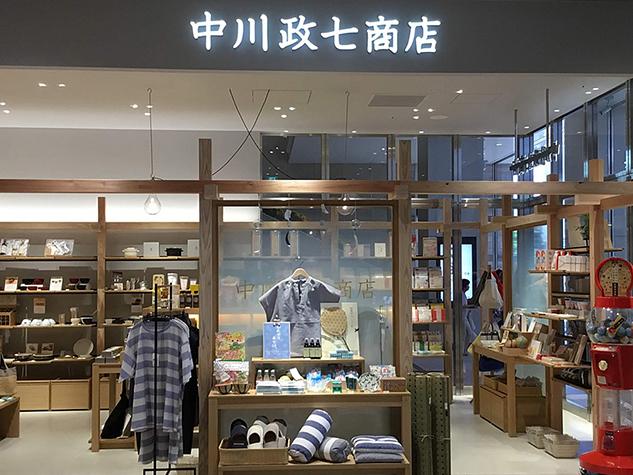 中川政七商店 ペリエ千葉店